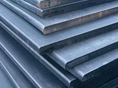 Chapa zinco preço