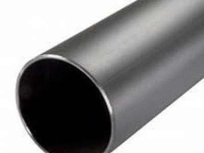Tubo em aluminio redondo