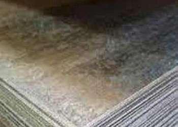 Chapa de ferro galvanizado preço