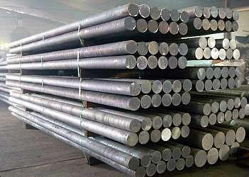 Tubo de aluminio redondo 8mm